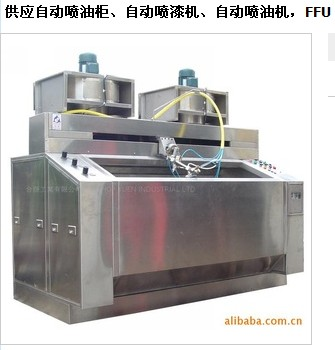 Automatic Spray Painting Machine