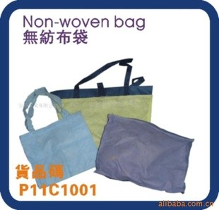 non woven bag/anti-static fiber bag