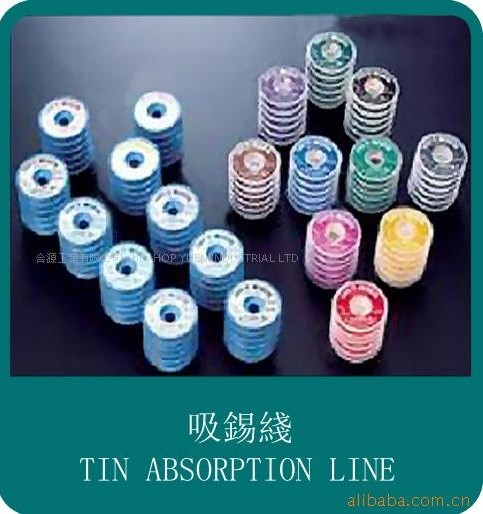 Tin Absorption Line